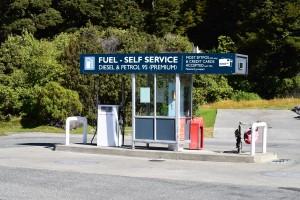 村で唯一のガソリンスタンド