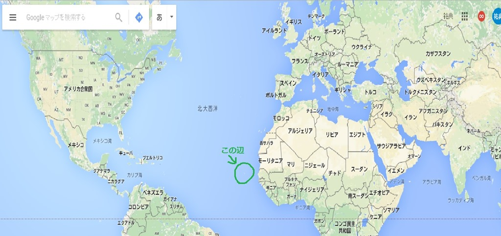 大西洋に浮かぶ島国 カーボベル...