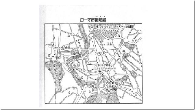 ローマ市街地図