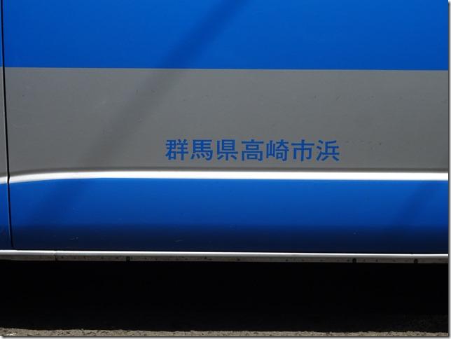 DSC04559